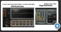 Single-band VS Multi-band Limiter